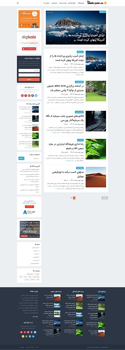 قالب بلاگ و مجله رونیو