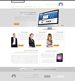 شرکت توسعه پاک ایرانیان