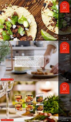 قالب رستوران هیوا - HTML