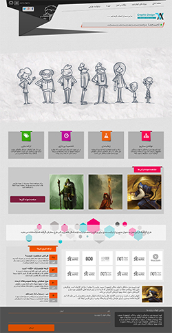 قالب گروه طراحی آوا