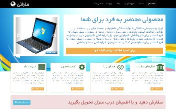 قالب html وب سایت