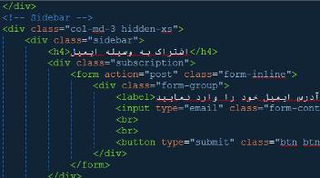 کدنویسی قالب